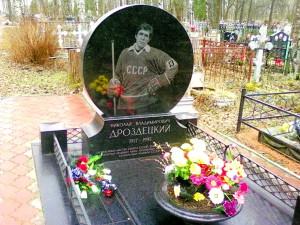 Памятник хоккеисту Николаю Дроздетскому